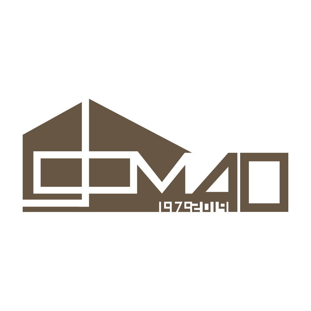 General Building Materials Anniversary Logo